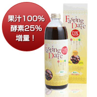 fastingdate